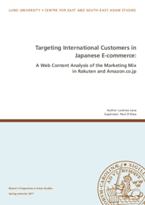 Targeting International Customers in Japanese E-commerce: A